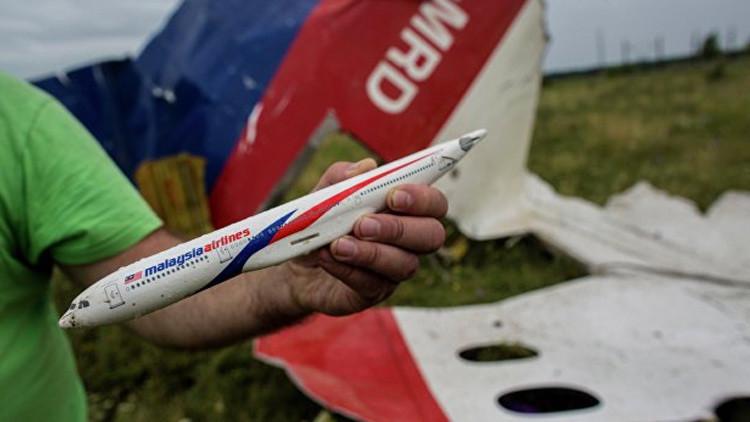 Moscú: La investigación del siniestro del MH17 sigue una pista falsa