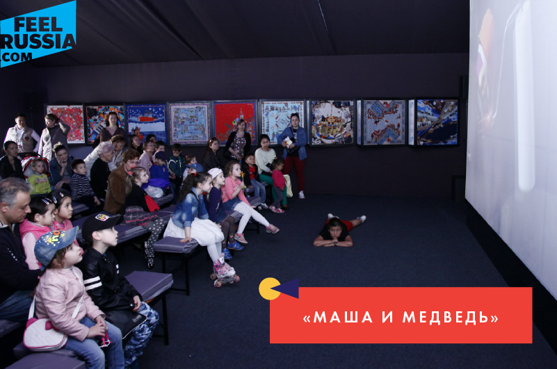 El cine en Feel Russia es para todos los públicos