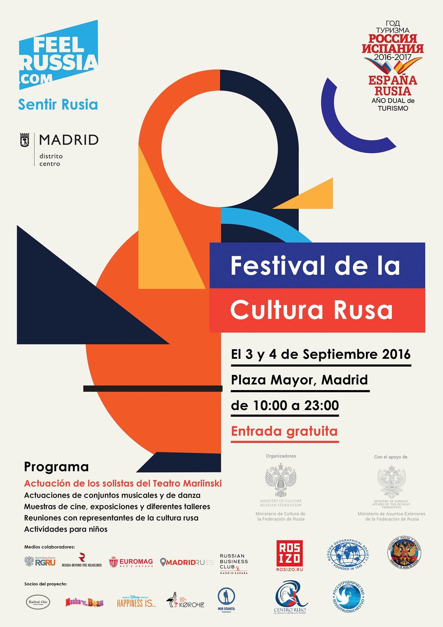 Cartel del festival