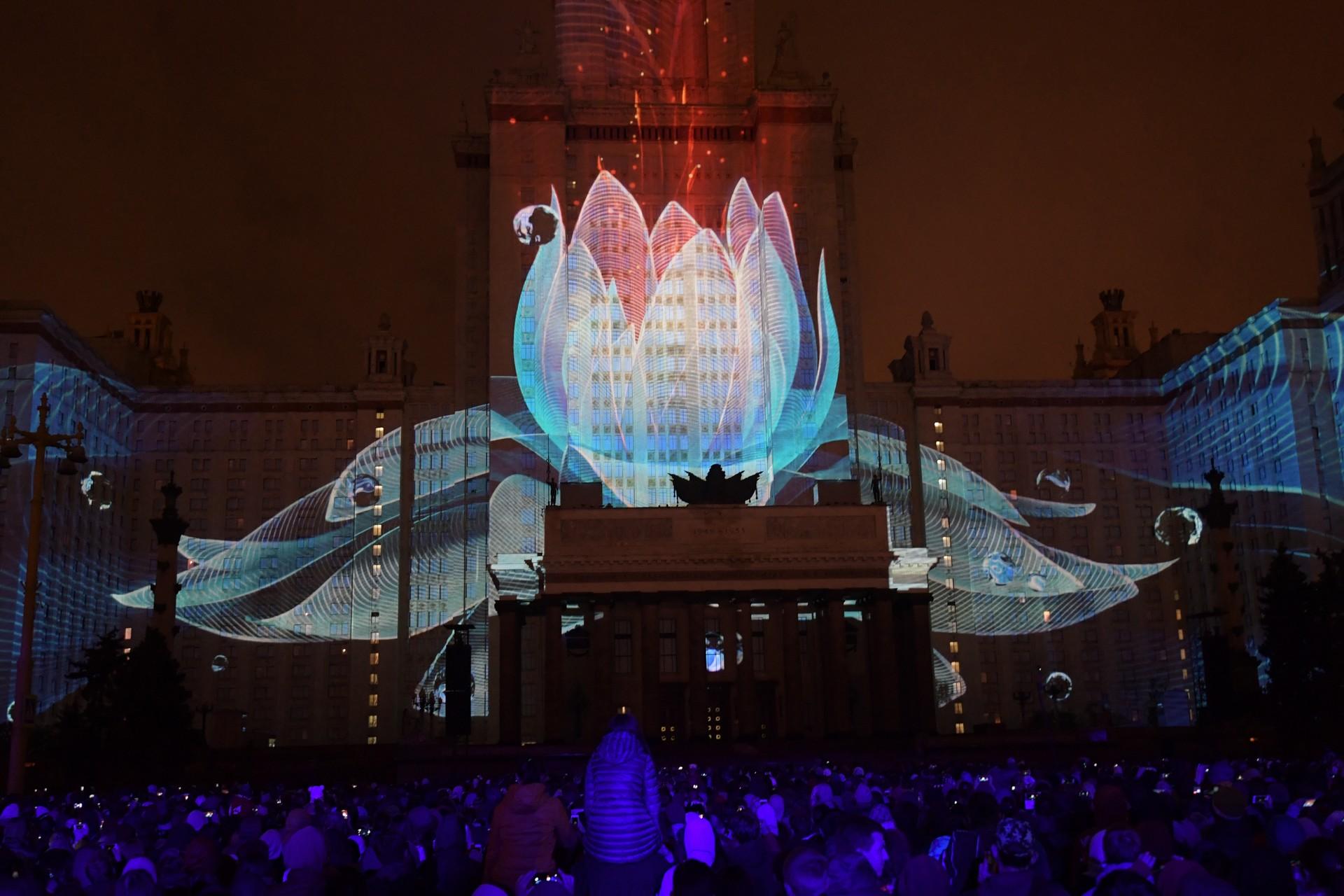 El festival Círculo de Luz, Moscú, Rusia, el 23 de septiembre de 2016