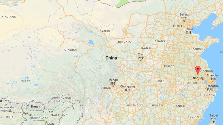 Se registra una explosión en una refinería petrolera en el este de China