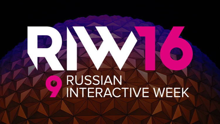 El futuro ya está aquí: Foro de tecnologías informáticas e innovación RIW se celebrará en Moscú