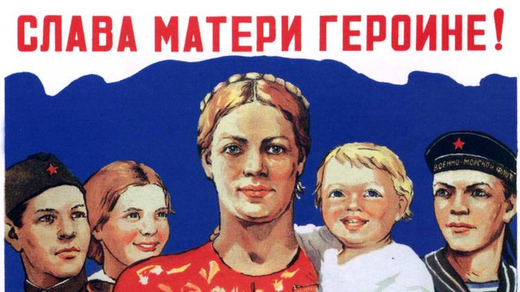 """""""¡Gloria a la mujer soviética!"""": 12 grandes carteles sobre la emancipación femenina en la URSS"""