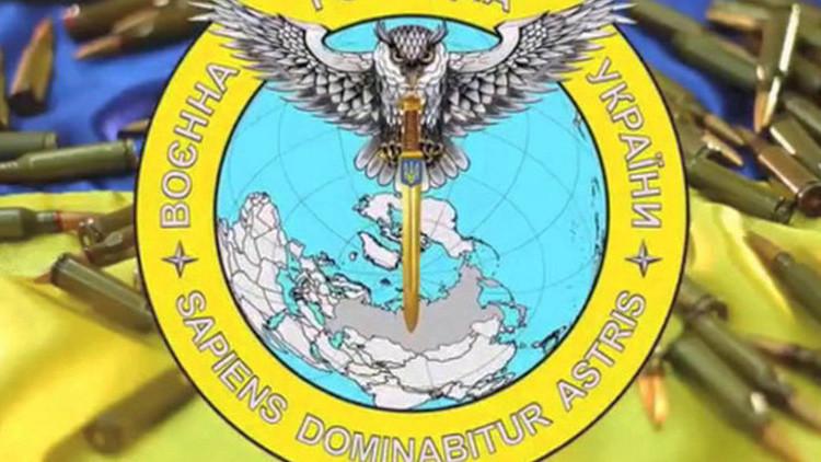 Un búho con espada contra Rusia: el símbolo de la agencia secreta ucraniana que huele a Tercer Reich