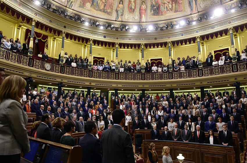Imagen ilustrativa del Congreso de los Diputados
