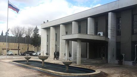 Edificio de la Embajada de Rusia en Damasco