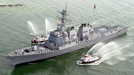 El destructor USS Mason