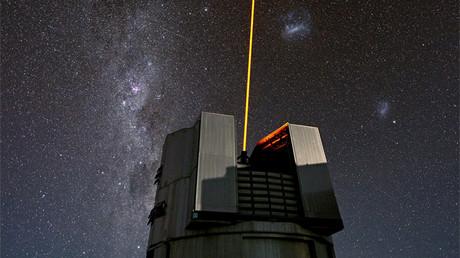 Imagen de 'Very Large Telescope' (VLT)
