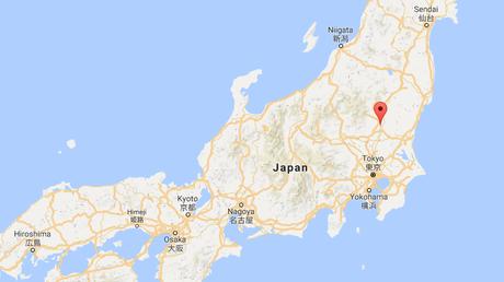 Un muerto y tres heridos tras una serie de explosiones en una ciudad en el centro de Japón