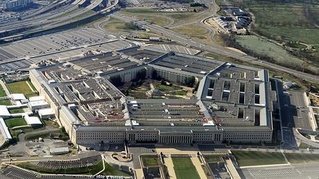 El edificio del Pentágono en Washington D.C., EE.UU., el 26 de diciembre de 2011.