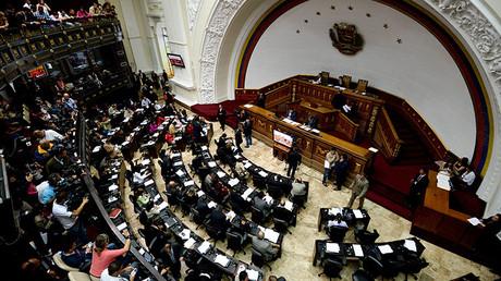 La vista general sobre la Asamblea General de Venezuela