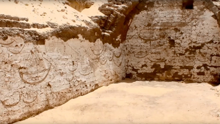 Egipto: Hallan imágenes talladas de hace casi 4.000 años en la tumba de un faraón (Video, Fotos)