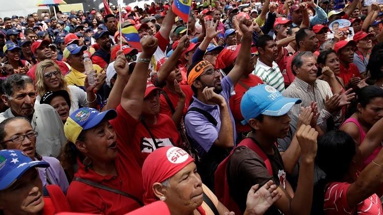 """""""El Parlamento venezolano reconoce que no podía enjuiciar políticamente a Maduro"""""""