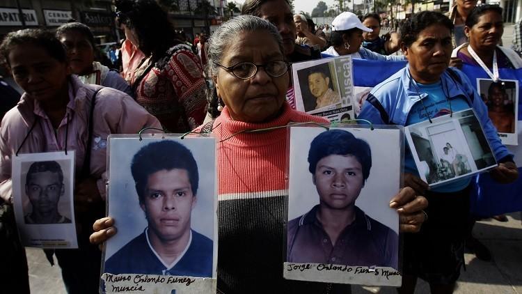 Más de 560 hondureños desaparecidos en 2016 por buscar el 'sueño americano'