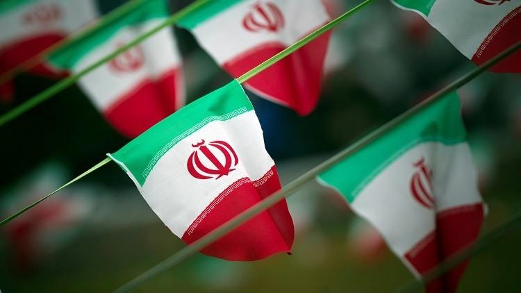 EE.UU. extiende un año más las sanciones contra Irán vigentes desde 1979