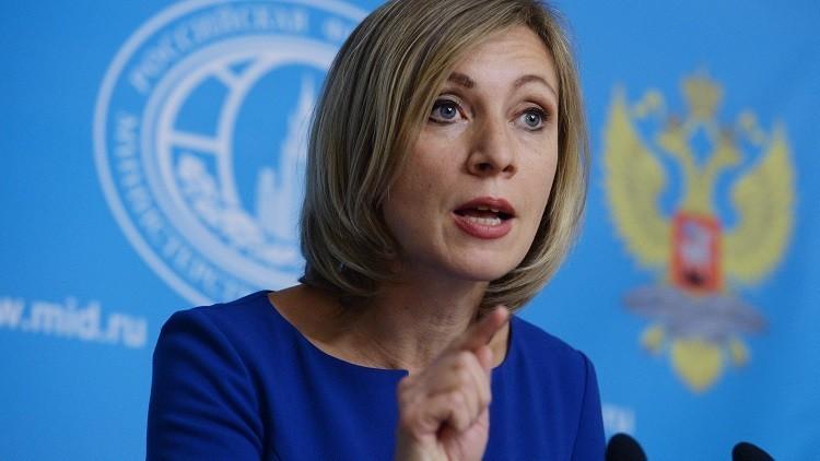 """Moscú: """"EE.UU. tiene la ilusión de que se puede domesticar al terrorismo"""""""