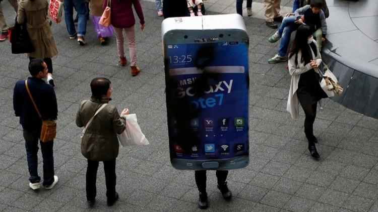 Foto: Los ejecutivos de Samsung piden perdón de rodillas por el 'explosivo' Galaxy Note 7
