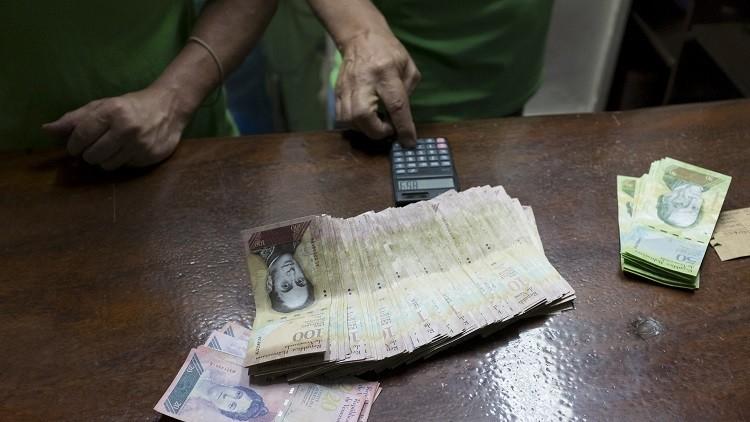 Una ley limita en Venezuela el monto máximo que pueden ganar los altos funcionarios públicos