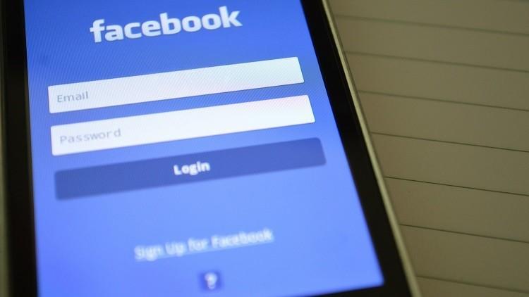 """Facebook cierra la cuenta de un argentino porque su nombre """"no es real"""""""