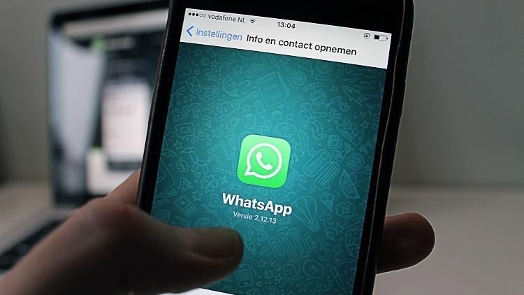 WhatsApp pone a prueba una nueva función que muchos esperan con ansias