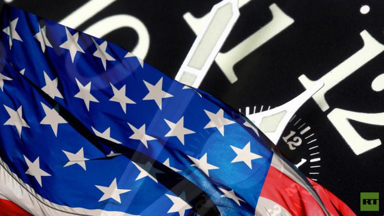 Cobertura especial: las elecciones presidenciales de EE.UU. de costa a costa