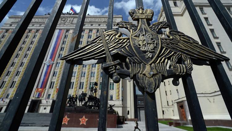 El edifico del Ministerio de Defensa de Rusia, Moscú.