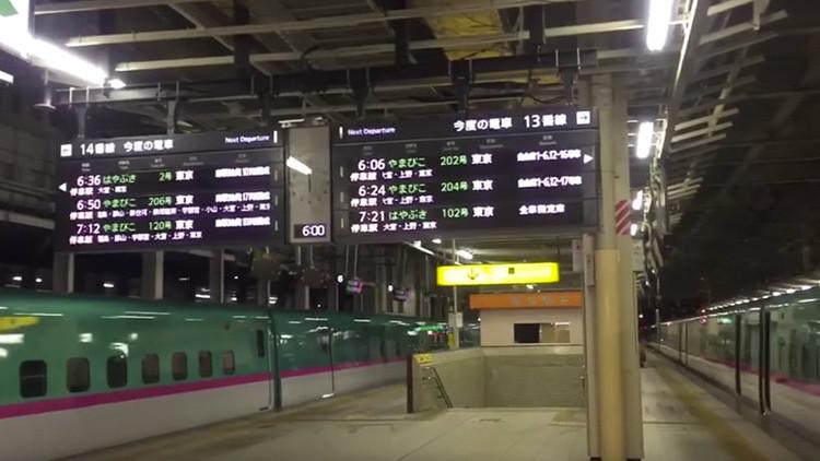 Los primeros videos tras el fuerte terremoto de magnitud 7,3 en Fukushima