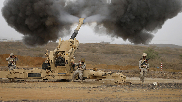 EE.UU. hizo que altos mandos militares de Yemen fueran instruidos en España