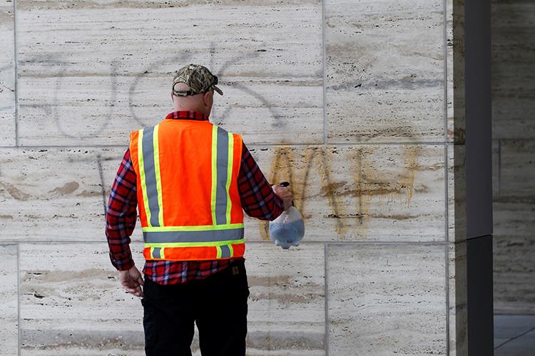 Algo puntual o una tendencia los delitos de odio tras for Oficina nacional de lucha contra los delitos de odio