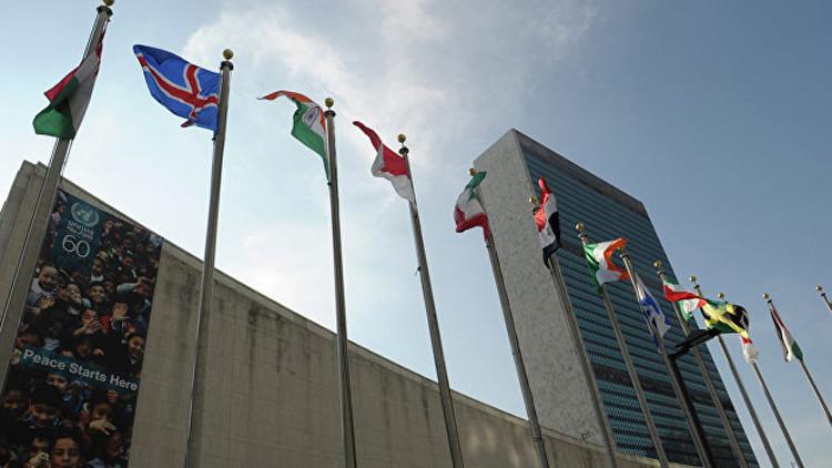 La ONU identifica a 41 cascos azules implicados en abusos sexuales