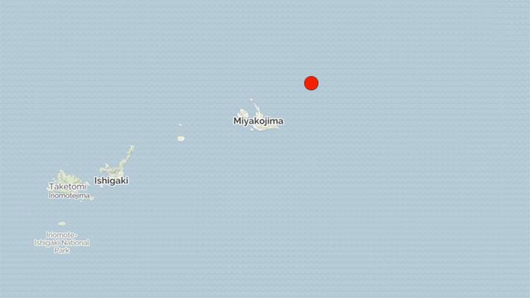 Un sismo de magnitud 5,0 se registra en Japón