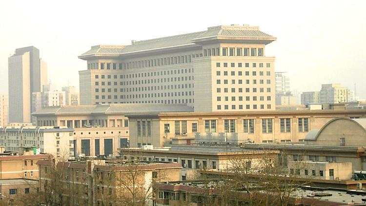 """China devolverá el dron capturado, pero tacha de """"inapropiada"""" la reacción de EE.UU."""