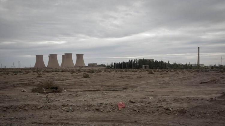 Ciudad 404: El lugar secreto donde China creó su primer arma nuclear (FOTOS)