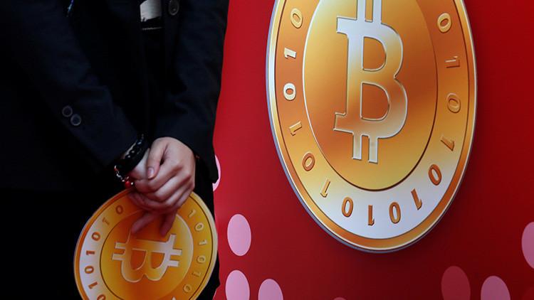 La política de Donald Trump podría triplicar el valor del bitcóin este año