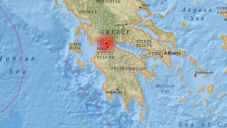 Se registra un sismo de magnitud 4,5 cerca de Atenas