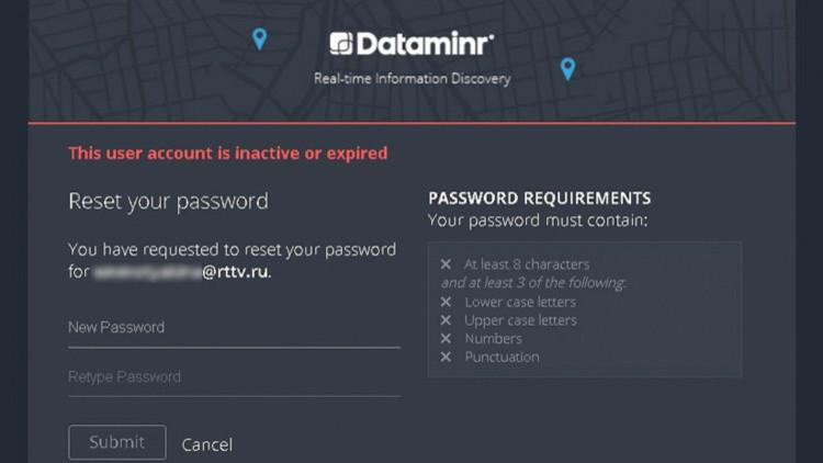 Prohíben el acceso de RT a una herramienta de Twitter sin justificación alguna