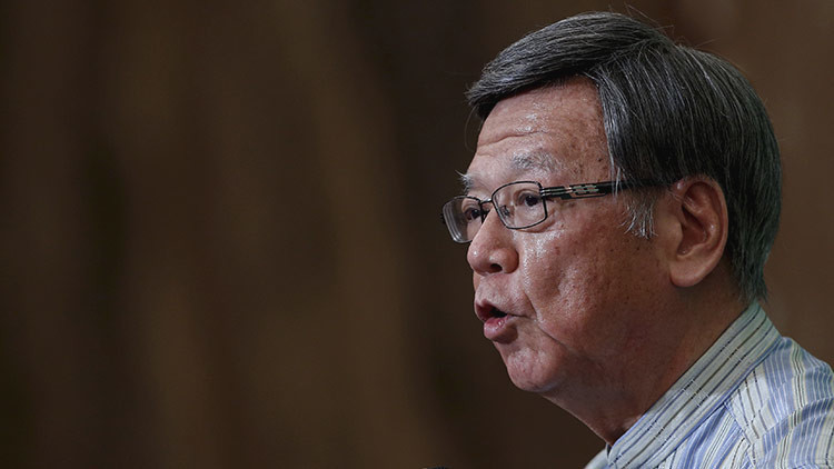 """Gobernador de Okinawa sobre Trump y bases de EE.UU. en Japón: """"No creo que vaya ser peor que ahora"""""""