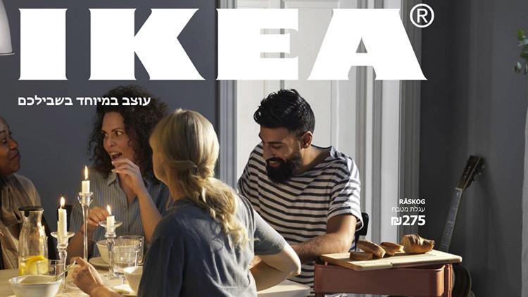 IKEA 'desmonta' a las mujeres y niñas de su catálogo en Israel (foto)