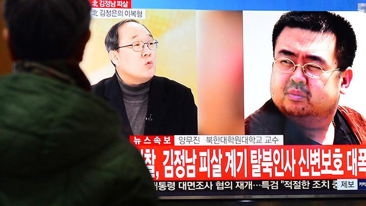 Corea del Norte sostiene que Kim Jong Nam murió de un ataque al corazón