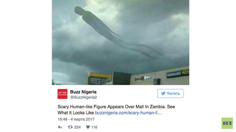 No hubo ningún monstruo en Zambia: en realidad era una cometa