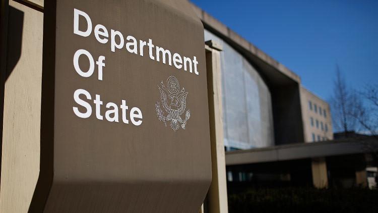 Acusan a una trabajadora del Departamento de Estado de EE.UU. de colaborar con espías chinos