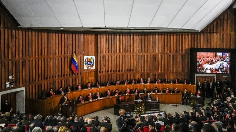 ¿Pugna de poderes? Tribunal Supremo de Venezuela desautoriza al Parlamento
