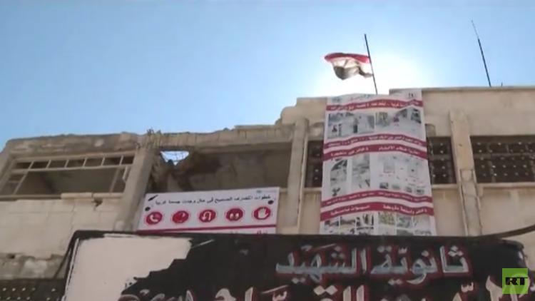 Las escuelas de Alepo eran utilizadas por los rebeldes y terroristas para estos propósitos