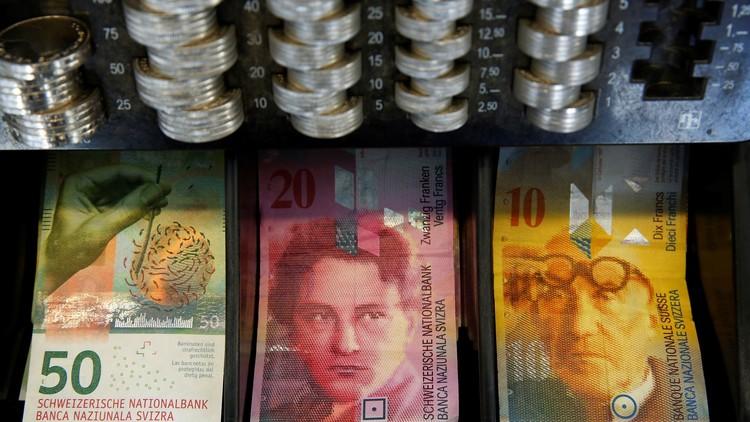 Estos son los mejores billetes del 2016 y uno es latinoamericano (FOTOS)