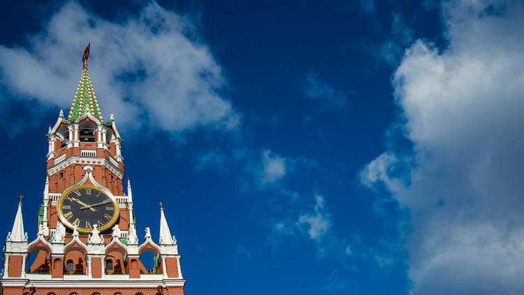 Moscú está totalmente preparada para la Copa Confederaciones 2017
