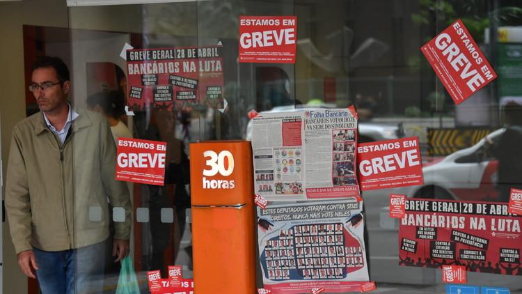 """""""La huelga en Brasil se hace para frenar aspectos regresivos de la reforma laboral"""""""