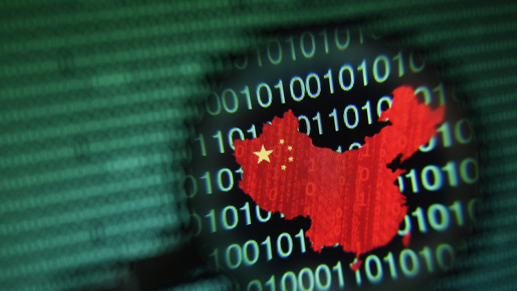 Científicos chinos crean la primera computadora cuántica del mundo (Video)
