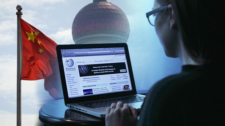 """Una """"Gran Muralla de cultura"""": el año próximo estará lista la 'Wikipedia china'"""