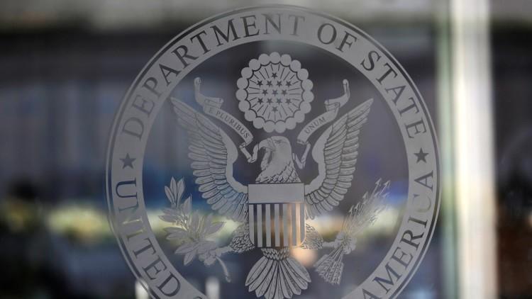 EE.UU. exige que la oposición siria se desmarque de los terroristas