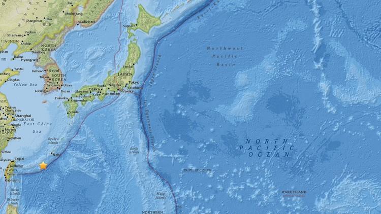 Un sismo de magnitud 6,4 se registra en el sur de Japón